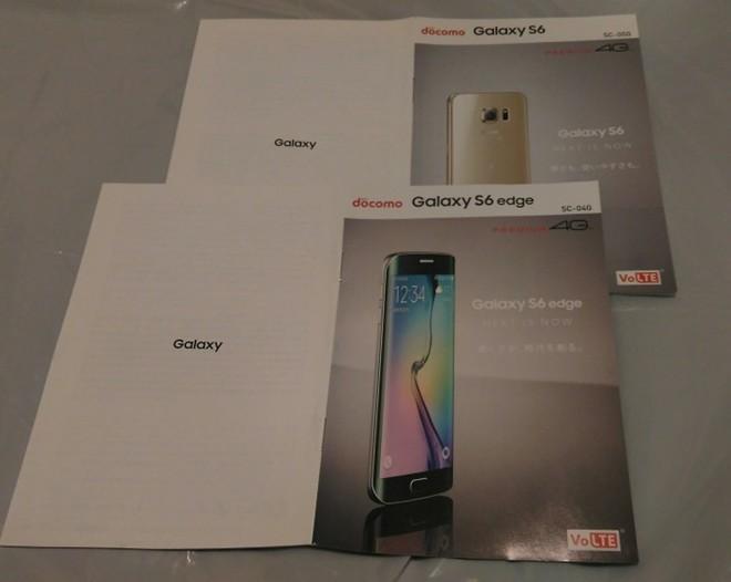 Những cuốn sách giới thiệu sản phẩm không có logo của Samsung. Ảnh: Android Authority.