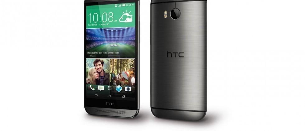 HTC ra mắt One M8s: Bản nâng cấp của One M8