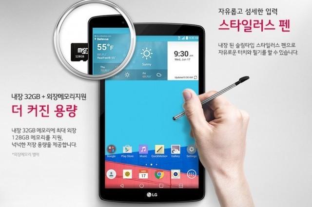LG trình làng máy tính bảng G Pad 2 8.0 tại Hàn Quốc