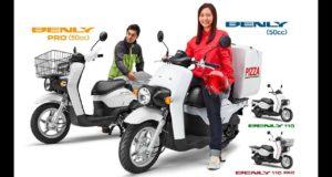 Honda Benly 110 eSP - scooter tiện dụng giá 1.900 USD