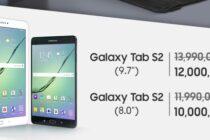 Samsung giảm giá 2 triệu khi mua Galaxy Tab S2