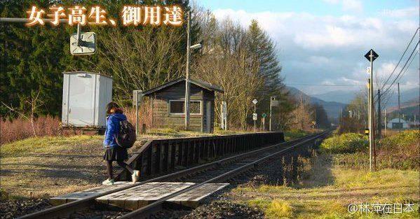 Câu chuyện về cô nữ sinh Nhật Bản và sự kết nối đặc biệt với trạm xe lửa Kami-Shirataki