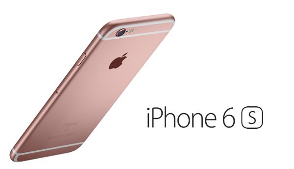 Quý 1 năm nay Apple cắt giảm sản xuất iPhone 6s đến 30%