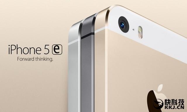 Xuất hiện tin đồn iPhone 5e với màn hình 4 inch