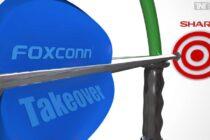 Foxconn chính thức mua Sharp với giá 3,5 tỷ USD, thêm một hãng Nhật đã không còn là mình