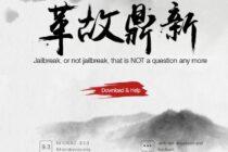 Pangu đã tung bản tiếng Anh Jailbreak iOS 9.3.3, song đòi nhập Apple ID (?)