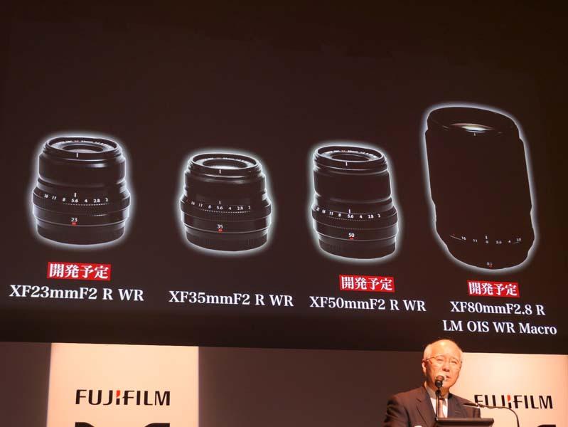 Ống kính Fujifilm XF23mm F2 R WR sẽ xuất hiện trong năm nay