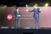 Leica làm rõ mối lương duyên với Huawei P9