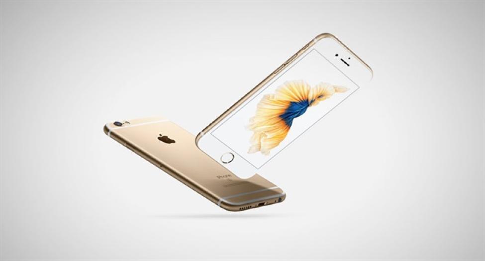 Viễn Thông A giảm giá iPhone 6s/6s Plus bản 16 và 64GB, tối đa đến 2,5 triệu