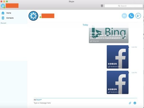Người dùng Skype tại Việt Nam bất ngờ thấy tiếng Trung Quốc