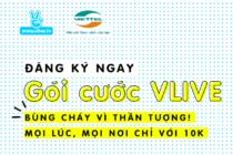 V Live và Viettel hợp tác ra mắt gói cước data 3G miễn phí cho ứng dụng, giá 10.000đ/tuần