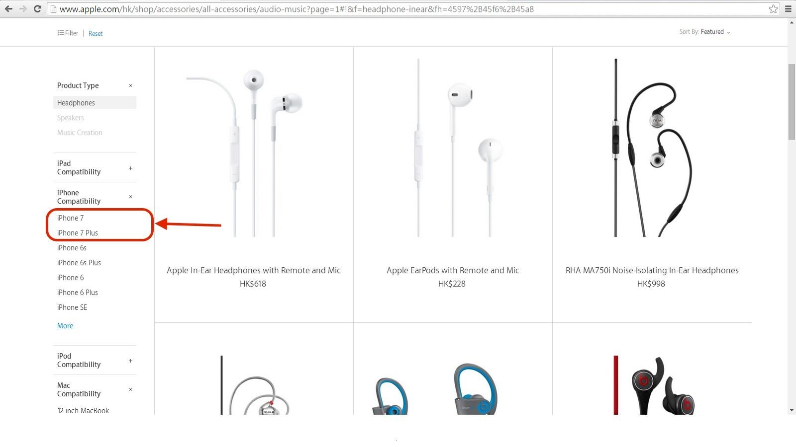 Apple tại Hong Kong vô tình làm lộ tên iPhone 7 và iPhone 7 Plus