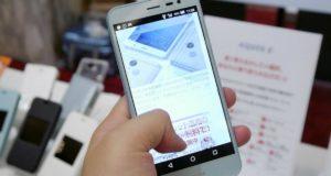 Sharp Aquos Xx3 mini ra mắt: 4.7 inch FullHD, chạy Snapdragon 617
