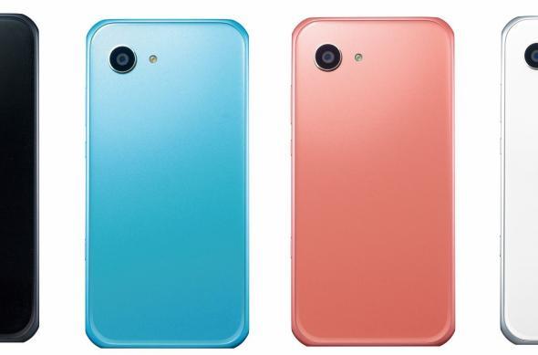Sharp Aquos Xx3 mini ra mắt: màn hình 4.7 inch FullHD, chạy Snapdragon 617