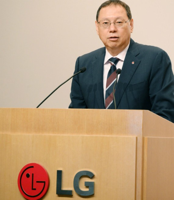 LG bổ nhiệm CEO mới để vực dậy mảng kinh doanh điện thoại