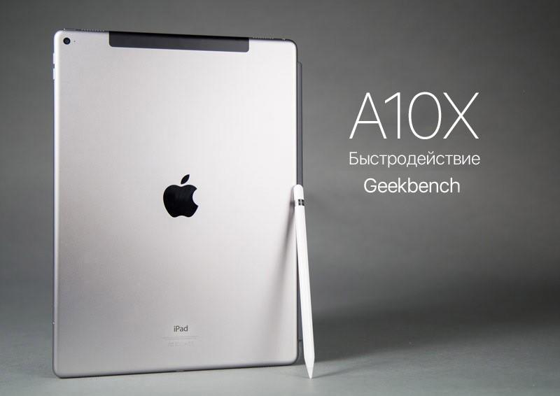 Lịch trình ra mắt iPad có thể bị Apple trì hoãn do chuỗi cung ứng linh kiện