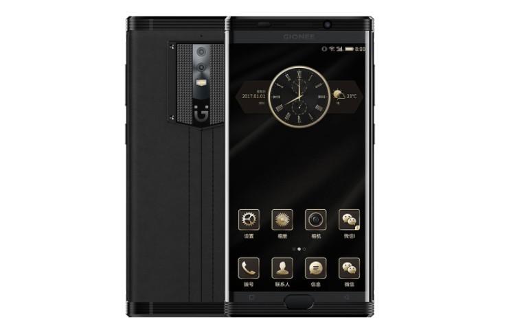 Gionee ra mắt M2017, smartphone 2 pin và 6GB RAM