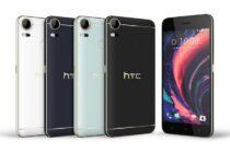 HTC Desire 10 Pro lên kệ hôm nay: giá 8 triệu, RAM 4GB, selfie góc rộng 150 độ