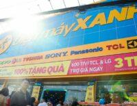 Hình ảnh siêu thị Điện Máy Xanh đầu tiên của Thế Giới Di Động ở Phú Quốc