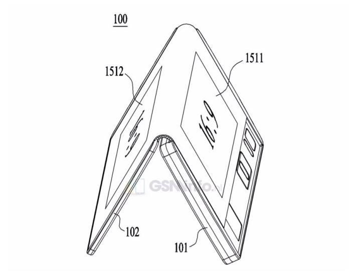 LG nộp bằng sáng chế về điện thoại màn hình cong