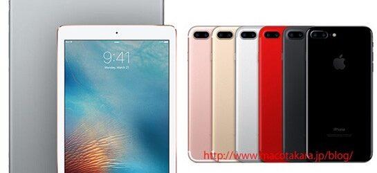 Apple sẽ giới thiệu 4 iPad mới, iPhone màu đỏ tại sự kiện tháng 3