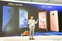 HTC U Play và U Ultra giá 11,5 và 18,5 triệu, Thế Giới Di Động bán từ 26/2