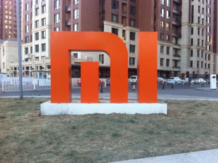 Xiaomi sẽ không tham dự Mobile World Congress 2017