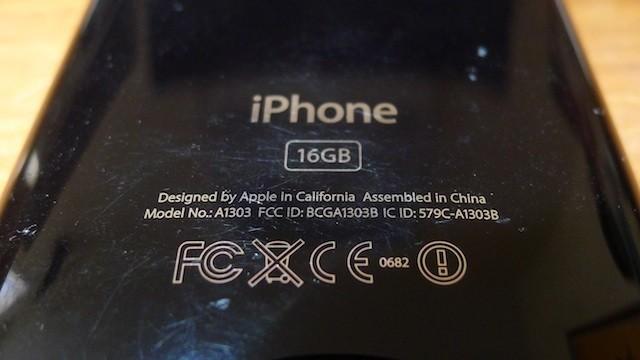 Ý nghĩa của những biểu tượng trên mặt lưng chiếc iPhone