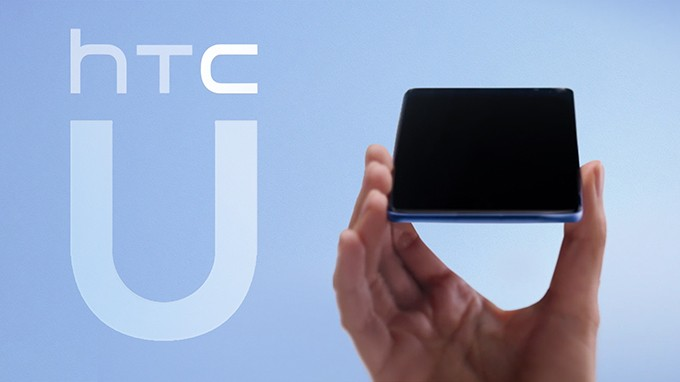 Tổng hợp thông tin về flagship HTC U sẽ ra mắt vào ngày 16/5