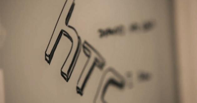 Rò rỉ những hình ảnh đầu tiên của HTC U