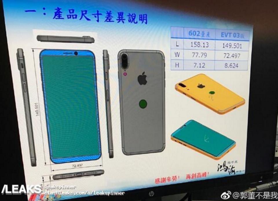 Rò rỉ thêm nhiều điểm nổi bật mới về chiếc iPhone 8 sắp ra mắt