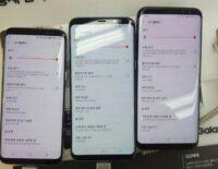 Samsung sẽ đưa ra bản vá phầm mềm cho lỗi màn hình đỏ trên Galaxy S8