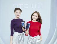 HTC U11 chính thức ra mắt tại Đài Loan
