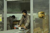 UPS và S.F.Holding hợp tác thành lập công ty liên doanh