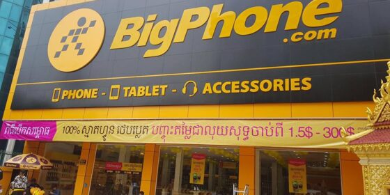 Thế Giới Di Động có cửa hàng đầu tiên bên ngoài lãnh thổ Việt Nam