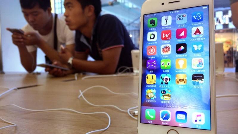 Apple loại bỏ các ứng dụng VPN khỏi kho App Store Trung Quốc