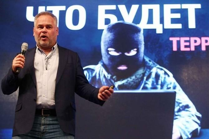 BusinessWeek: Kaspersky Lab đang làm việc với tình báo Nga
