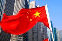 Trung Quốc: chúng tôi không cấm VPN