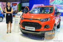 Ford trưng bày toàn bộ dãy sản phẩm tại VMS 2017