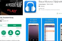 Kaspersky Lab phát hiện hơn 80 ứng dụng trộm mật khẩu có hàng triệu lượt tải trên Google Play Store
