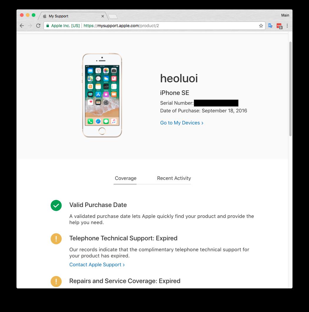 Apple đổi phương thức kiểm tra bảo hành, không cho nhập serial nếu không đăng nhập