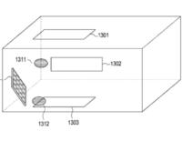 Năm 2016 Samsung đã được cấp bằng sáng chế sạc không dây từ xa