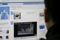 Hàn Quốc phạt Facebook vì làm chậm kết nối Internet