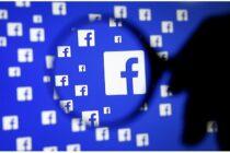 """Facebook đổ thừa cho """"lỗi"""" hệ thống về việc lưu trữ video nháp của người dùng trên máy chủ"""