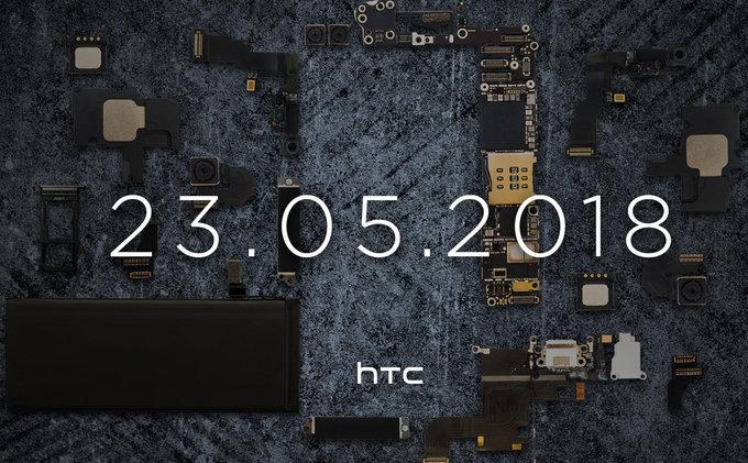 HTC U12+ chạy chip Snapdragon 845 sẽ ra mắt ngày 23/5