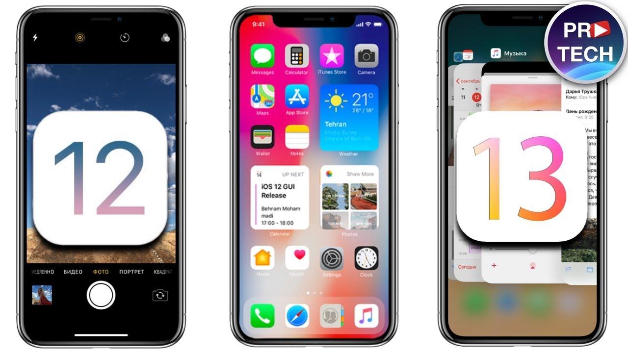iOS 13 sẽ được thiết kế lại màn hình chính