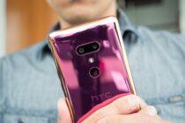 Lý do HTC chọn cái tên U12+ cho mẫu điện thoại mới nhất