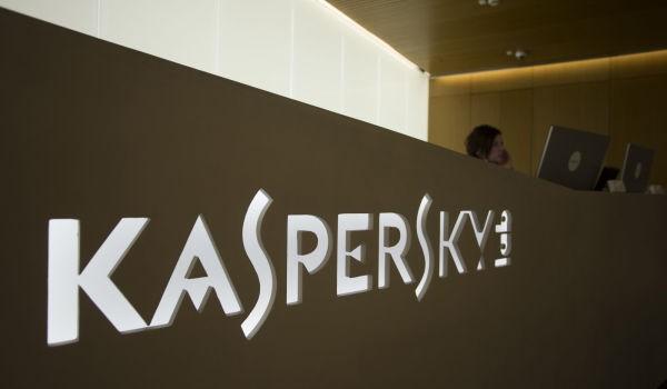 Thẩm phán bác bỏ đơn kiện của Kaspersky đối với chính phủ Mỹ