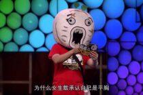 Trung Quốc đóng cửa website ảnh hài vì chế nhạo anh hùng
